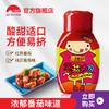 李锦记 番茄沙司卡通挤挤装220g*1瓶 番茄酱罗宋汤披萨酱手抓饼酱