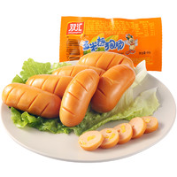 Shuanghui 双汇 玉米热狗肠 40g