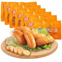 Shuanghui 双汇 玉米热狗肠 40g*5支