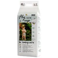 babycare fly up飞享系列纸尿裤 亲肤婴儿超薄透气宝宝尿不湿L40片