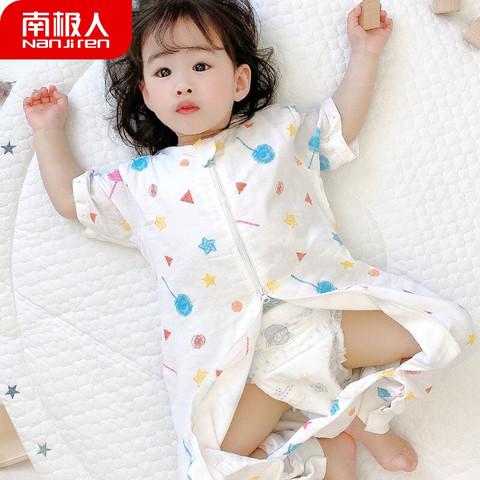 Nan ji ren 南极人 婴儿睡袋 汽车 90cm