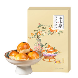 李子柒 蛋黄酥 咸蛋黄糕点 330g