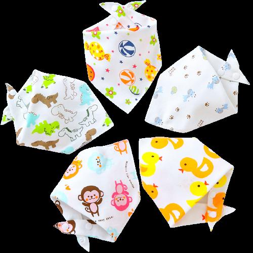 Nan ji ren 南极人 婴儿口水巾 5条装 纯棉双面