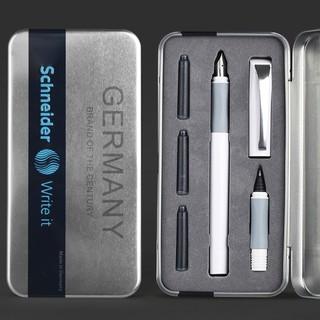 Schneider 施耐德 克里普双笔头套装 0.35mm 礼盒装