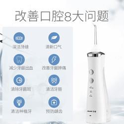 JIELING 洁领 JIELING/高频水流冲牙器 IPX7级防水沐浴可用感应充电款