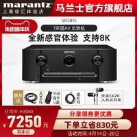 Marantz 马兰士 SR5015家用专业大功率蓝牙功放机音响功放全景声8K 黑色