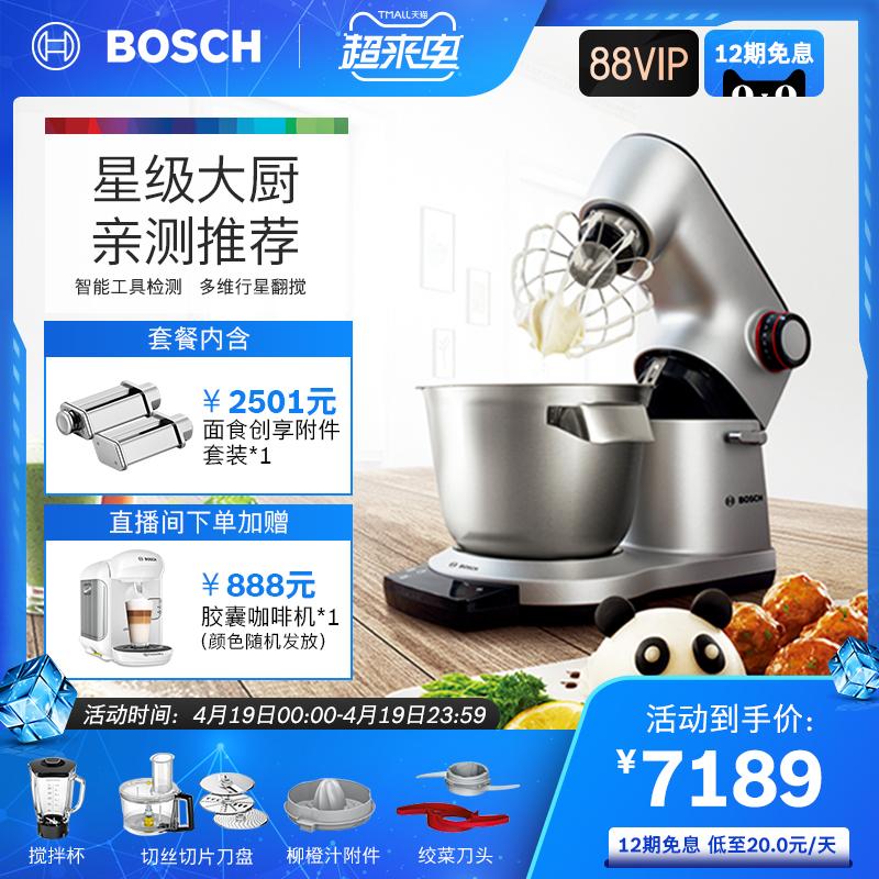 Bosch 博世进口厨师机家用智能检测和面揉面电子秤MUMPCX5S32 【银色套装】