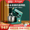 长帝CE6001B厨师机全自动揉面机拌面机搅拌活面机多功能和面机 绿色