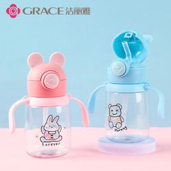 grace 洁丽雅 儿童水杯带手柄吸管式学饮杯
