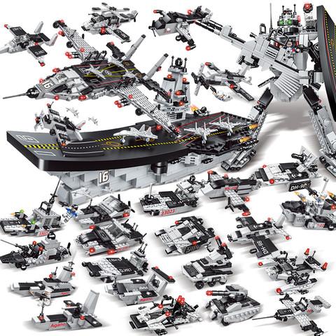 HUIQIBAO TOYS 汇奇宝 兼容樂高积木航空母舰大型拼装玩具儿童礼物益智动脑航母男孩子6-14岁 辽宁号-航空母舰