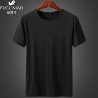 Fuguiniao 富贵鸟 男士速干运动T恤