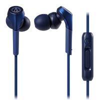 audio-technica 铁三角 ATH-CKS550XIS 入耳式有线耳机 蓝色