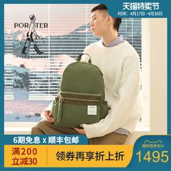 PORTER INTERNATIONAL PORTER旗舰店大容量多夹层男女潮流休闲纯色双肩后背包电脑包书包