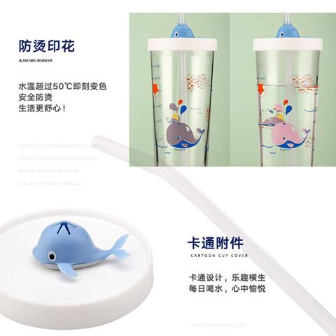 Luminarc 乐美雅 乐美雅(Luminarc)刻度吸管玻璃杯 425ml