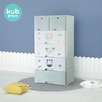 kub 可优比  儿童抽屉式收纳柜子 五层