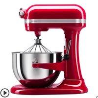 KitchenAid厨师机 凯膳怡6QT升降式进口家用搅拌机ka和面机 6583 帝王红