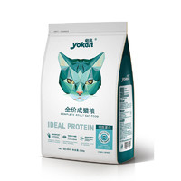 PLUS会员:yoken 怡亲 理想蛋白成猫猫粮 2.5kg