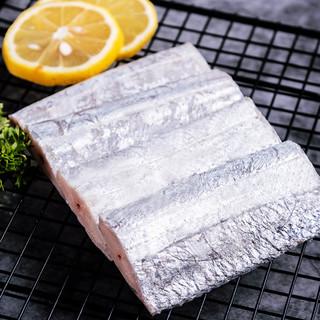 渔港 渤海精品带鱼段 1.3kg