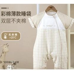 L-LIANG 良良 彩棉薄款宝宝睡袋