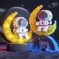 乐乐兄弟 创意月亮发光摆件塑料小颗粒拼装儿童积木玩具