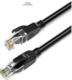 PLUS会员 : Biaze 毕亚兹 WX8 六类千兆网线 1米 黑色