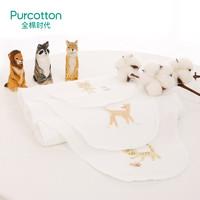 Purcotton 全棉时代 宝宝纱布隔汗巾  25cm×50cm 3条装