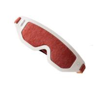 YOUPIN 小米有品 PMA-F30 石墨烯热敷助眠眼罩 珊瑚红