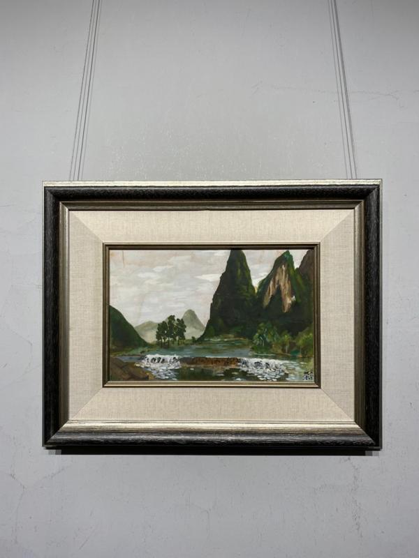 【眠琴山房】荼 油画风景写生 配镜框 38×24cm 纸本