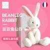 doudou 邦尼兔公仔安抚玩偶睡觉娃娃儿童抱枕兔子可爱毛绒玩具 粉红豆豆长腿兔 30厘米