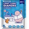 呵达 婴儿纸尿裤 试用装  L码 5片 9-14kg