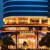 周末不加价!杭州英冠索菲特酒店 豪华房1晚(含早餐+300元餐饮代金券)