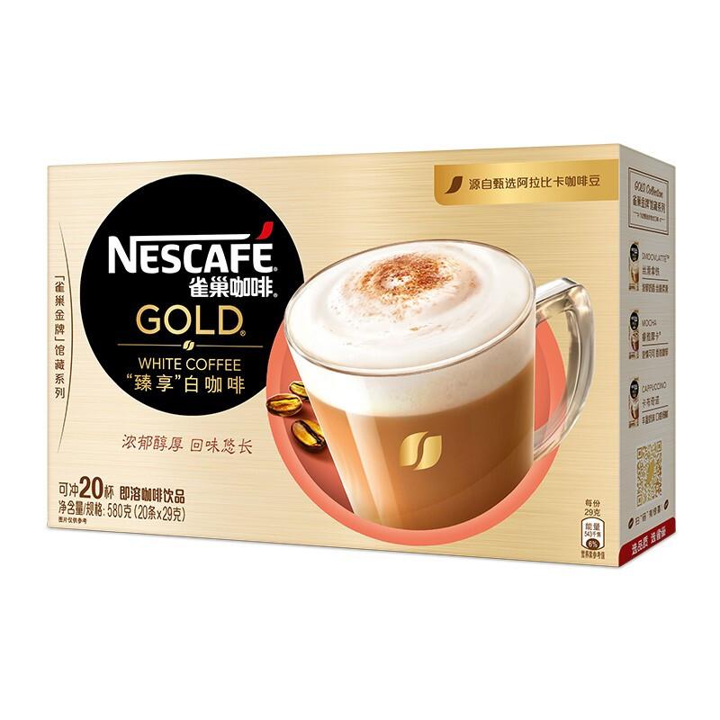 Nestlé 雀巢 白咖啡 348g
