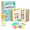 趣威文化 双语点读笔通用幼儿小百科3代1-2-3岁早教学习机益智玩具  小威版