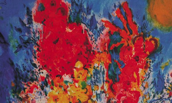 阿斯蒙迪 夏加尔 石版画《大花束》艺术品 收藏 77.6x98cm 有框 版画纸
