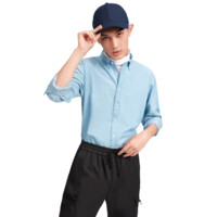 HLA 海澜之家 HNEAD1Q002A v男士牛津纺衬衫
