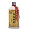 怀庄 私藏 大曲酱香 53%vol 酱香型白酒