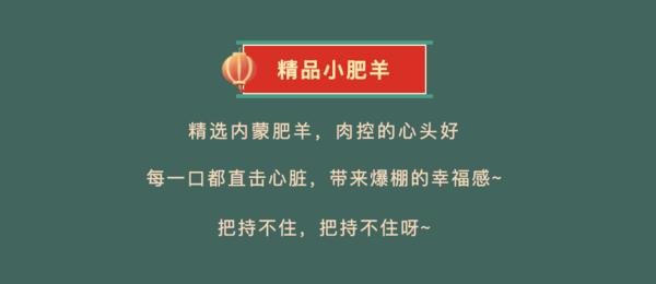 北京蜀大侠火锅大望路店精品小肥羊+脆毛肚+鹅肠等2-3人套餐