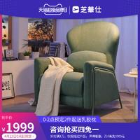 芝华仕头等舱单人手动功能北欧现代简约布艺客厅沙发50396懒人椅