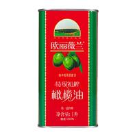 欧丽薇兰特级初榨橄榄油红标1L+净安季铵盐消毒液1L*2瓶
