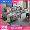 芝华仕 都市简约现代真皮沙发客厅大户型科技布多功能家具新款3007 真皮 深灰色 面向沙发左脚位 组合