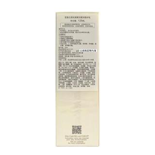 Cle de Peau BEAUTE 肌肤之钥 光采赋活夜间修护乳 125ml