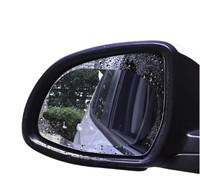 智汇 汽车后视镜贴膜 4片