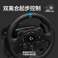 logitech 罗技 G29/G923 赛车仿真模拟驾驶 力反馈反向盘