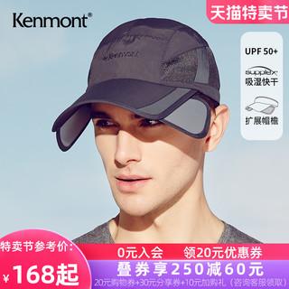 卡蒙户外防晒伸缩遮阳帽子男防紫外线太阳帽速干棒球帽反光鸭舌帽