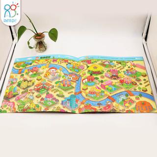 双人迷宫:了不起的职业·海润阳光 [3-6岁]