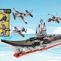 XINGBAO 星堡积木 军事系列 八合一航空母舰辽宁号积木模型 1265颗粒