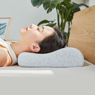 小米 米家记忆棉枕慢回弹颈椎枕家用助睡眠护颈枕学生枕头