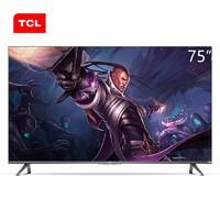 TCL  75Q10E LED原色量子点电视 75英寸