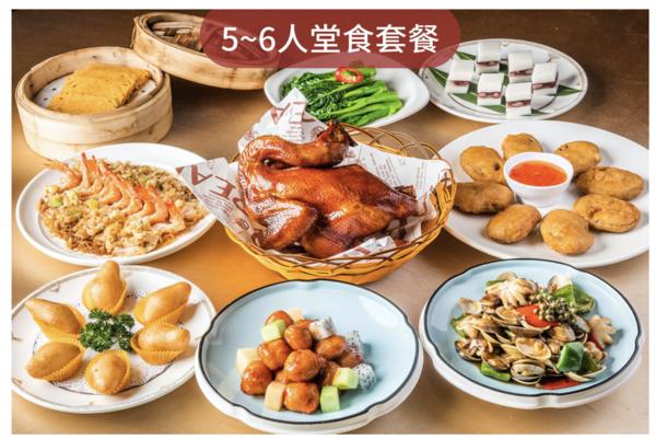 上海/广东32店通用!粤菜热门榜常客,稻香3-4人餐
