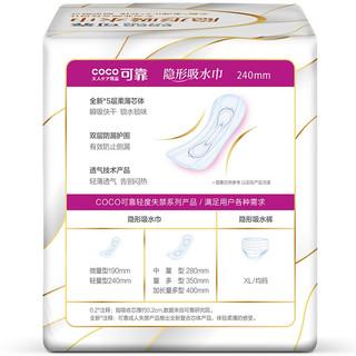 可靠 COCO 成人吸水巾 孕产妇中年女性漏尿护垫卫生巾纸尿片 轻失禁呵护巾 轻量型吸水巾240mm(16片)
